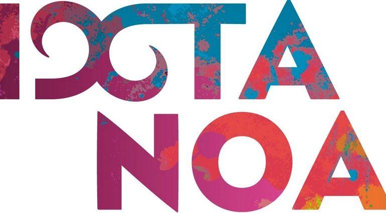 IXTA NOA opent  2e locatie in Groningen