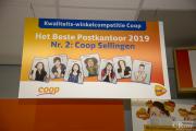 coop9